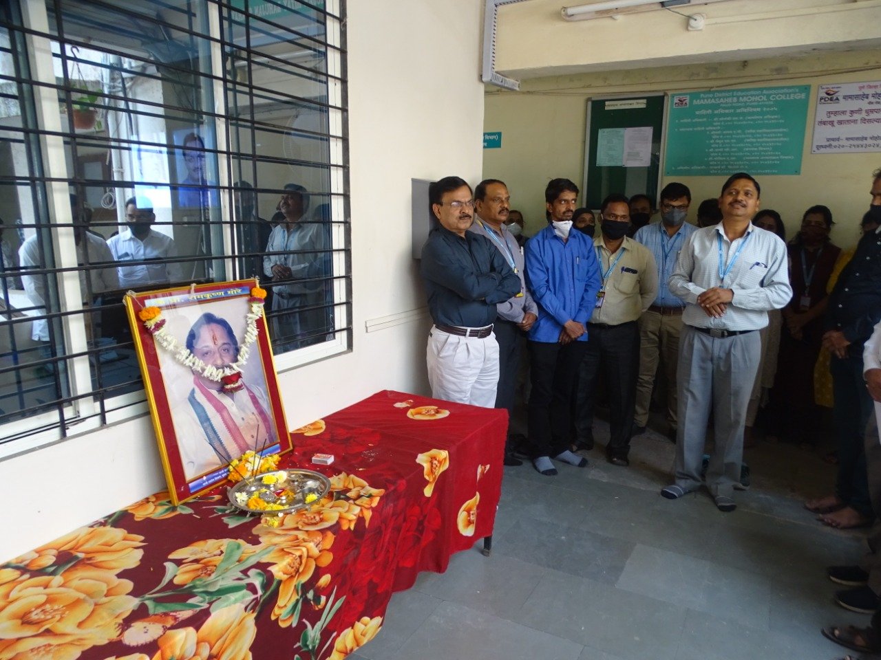 Shr. Ramkrishna More Memorial Day